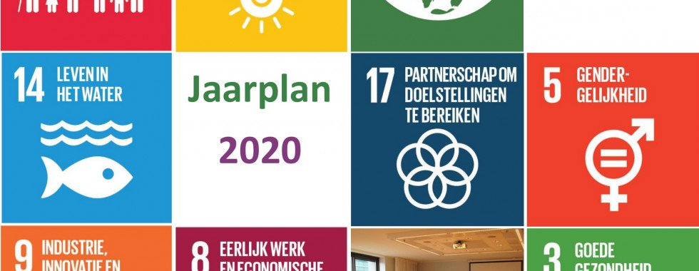 (Nederlands) Jaarplan 2020